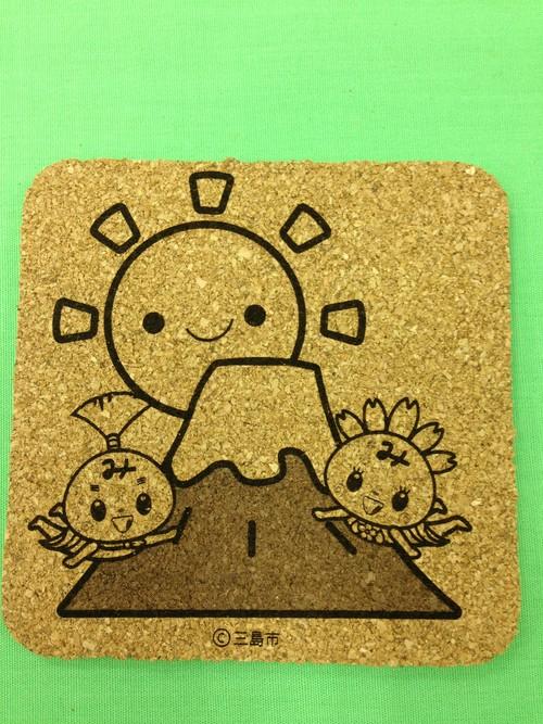 みしまるくん みしまるこちゃん 富士山 コルクコースター1