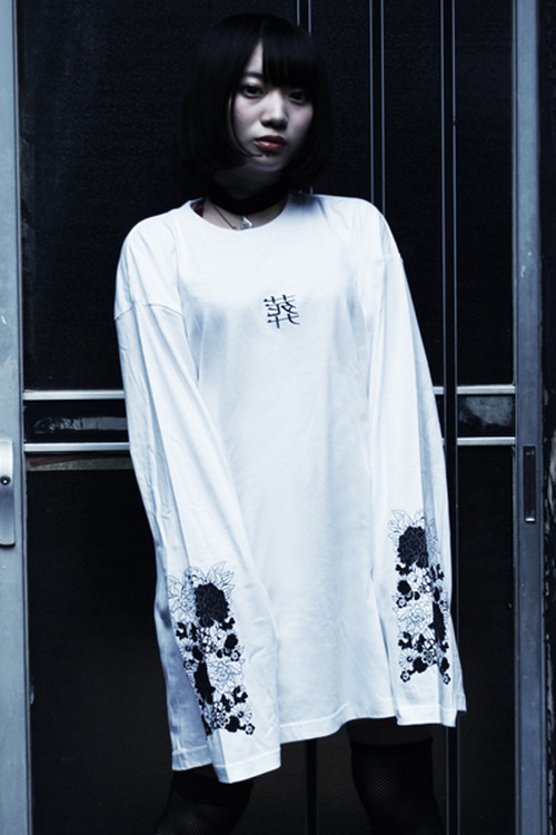 葬/Burial Long T-Shirts White