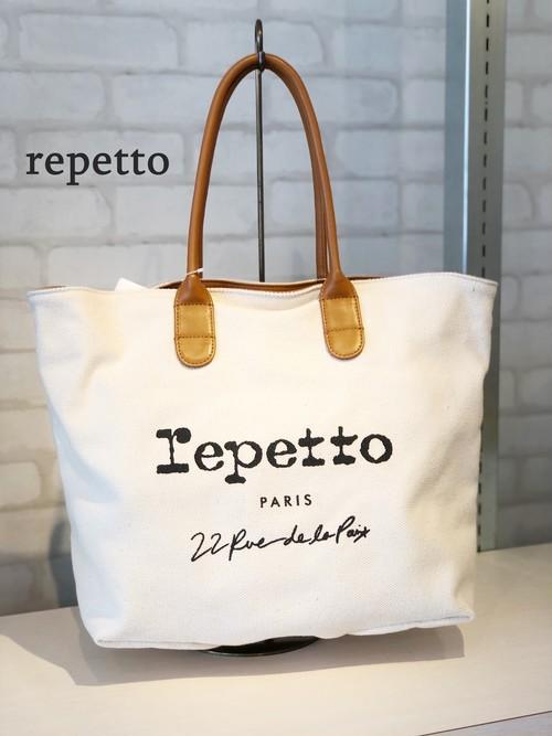 再入荷【日本限定】repetto(レペット)/キャンバストートバッグ/00740(ホワイト)