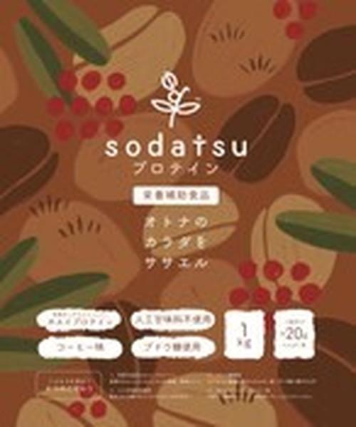 ファミリーセット割引価格(3kg)送料無料【コーヒー】