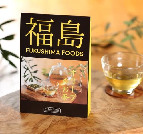 オリーブ茶 【いわき産オリーブの葉使用】