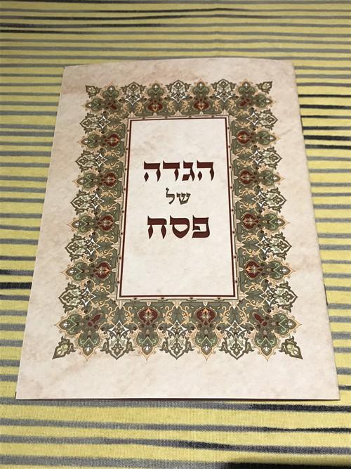 ハガダー 過越の祭☆ Haggadah for passover