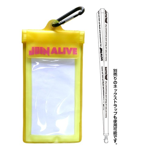 JOIN ALIVE 2016 携帯防水ケース