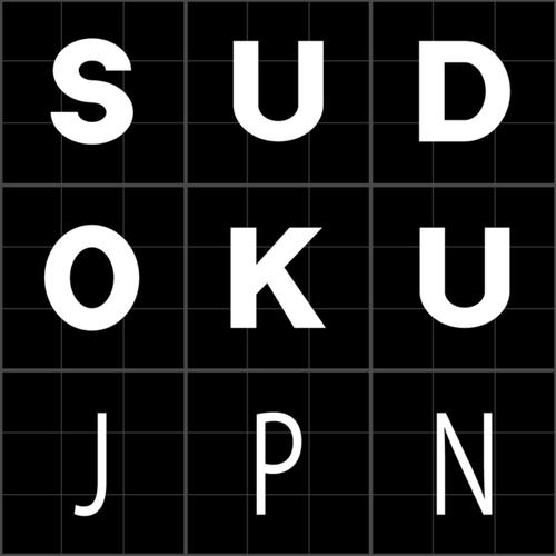 日本数独協会 年会費