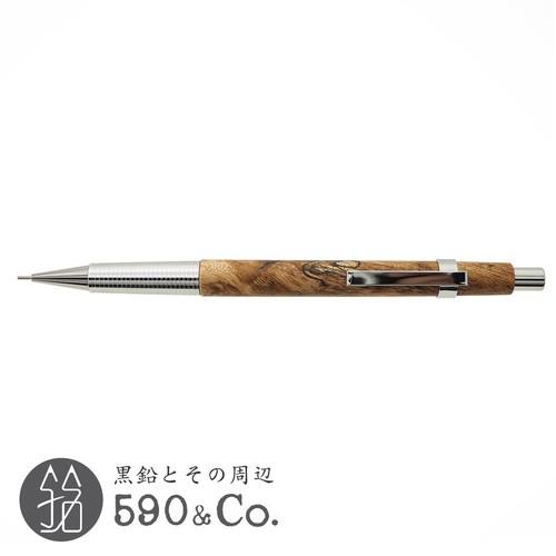 【CRAFT A/クラフトエー】製図用シャープペンシル / 楓スポルテッド (0.5mm)C