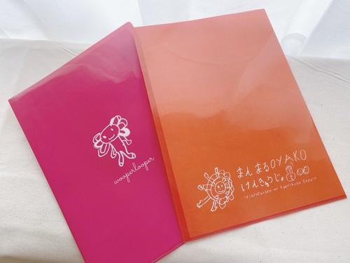 【送料無料】ウーパールーパークリアファイル2枚セット(子どもデザイナー☆プロジェクト)