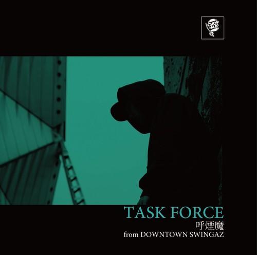 """""""TASK FORCE"""" /呼煙魔[予約開始!2/7より発送!]"""