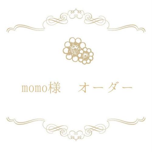 【momoさまオーダー】ヴィンテージな輝きのブラスリング(平・幅太タイプ)