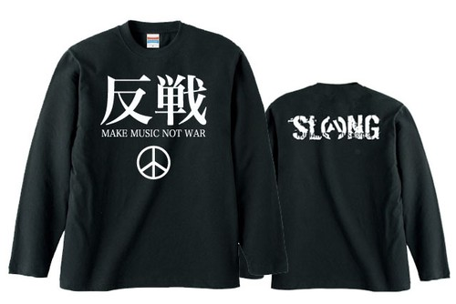 ANTI-WAR(LONG SLEEVE)