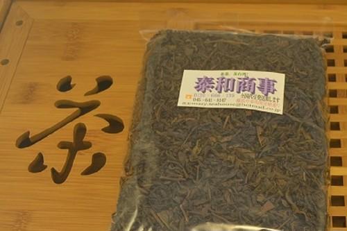 【中国】福建省 黒烏龍茶(上)150g