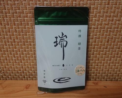 特選緑茶 瑞-mizuki- ティーバッグ