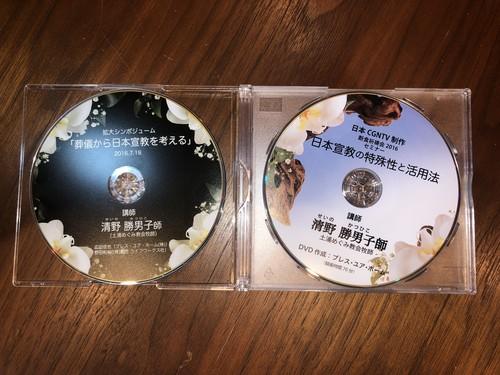 オリジナル終活DVD2016【3枚組+特典映像1枚】