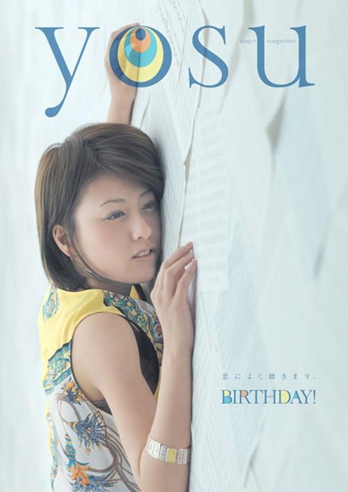 BIRTHDAY!〜出逢ってくれて、ありがとう〜(LIVE DVD)