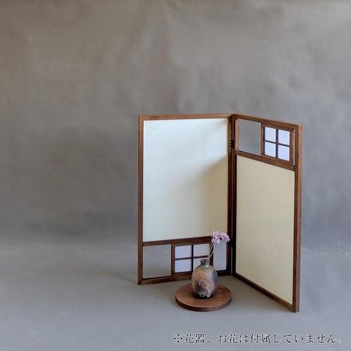茶道具職人さんが作るインテリアミニ屏風【障子】【送料無料】
