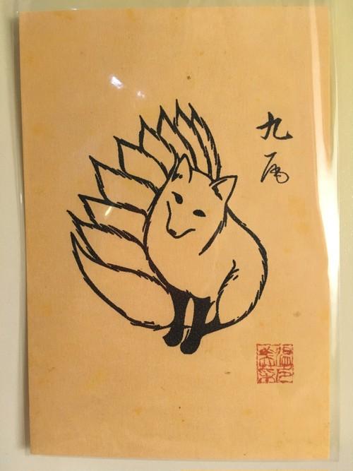 【ミナ・ヌクッタ】P-4ポストカード(九尾)