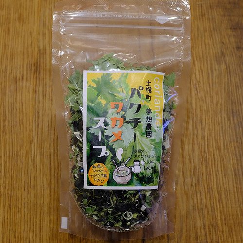 【常温】パクチーわかめスープ[009]
