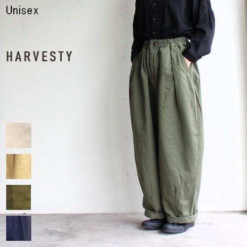 【予約販売開始(2018年1月中旬~下旬に入荷)】HARVESTY サーカスパンツ CIRCUS PANTS A11709 (MILITARY GREEN)