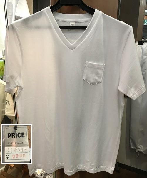 (L)Vネック 白のシンプルTシャツ プレミアムコットン100%
