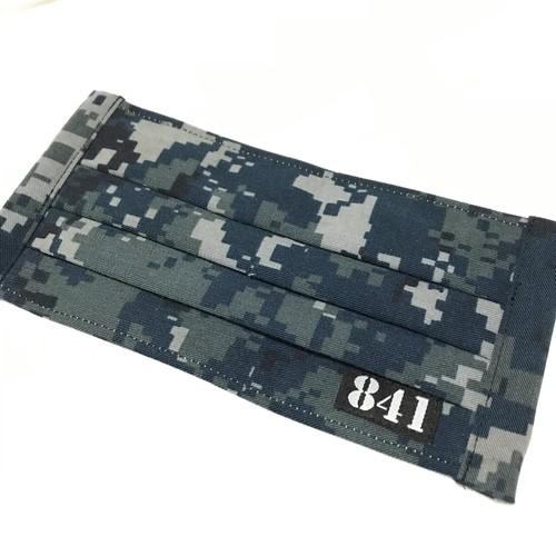 【841迷彩マスク】実生地使用 アメリカ海軍 NWU 迷彩 USNAVY普通サイズ プリーツマスク