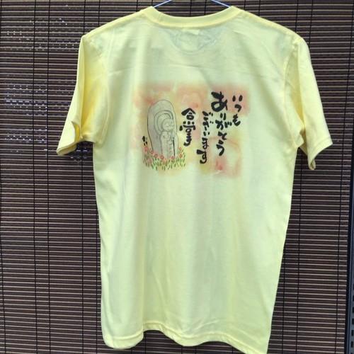 オリジナルTシャツ「いつもありがとうございます」