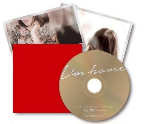 DVD 「I'm home」