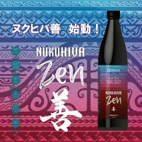 <即納>ヌクヒバ善(ノニ・酸味)900ml/3本 ~免疫力・高血圧・糖尿・癌~