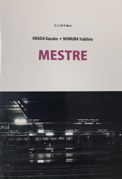 DVDO00i93 MESTRE(DVD)