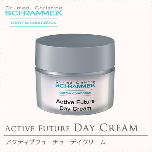 【送料無料】シュラメック アクティブフューチャーデイクリーム 50ml (SCHRAMMEK)[保湿クリーム クリーム ケアクリーム]