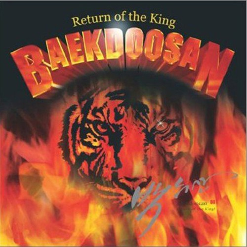 "BAEKDOOSAN ""Return Of The King"" (輸入盤)"