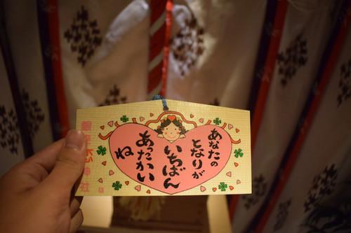 縁結び絵馬(大倉真澄氏作)