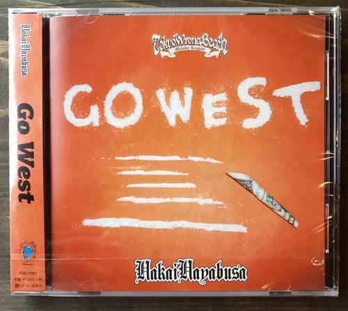 HAKAIHAYABUSA/GO WEST