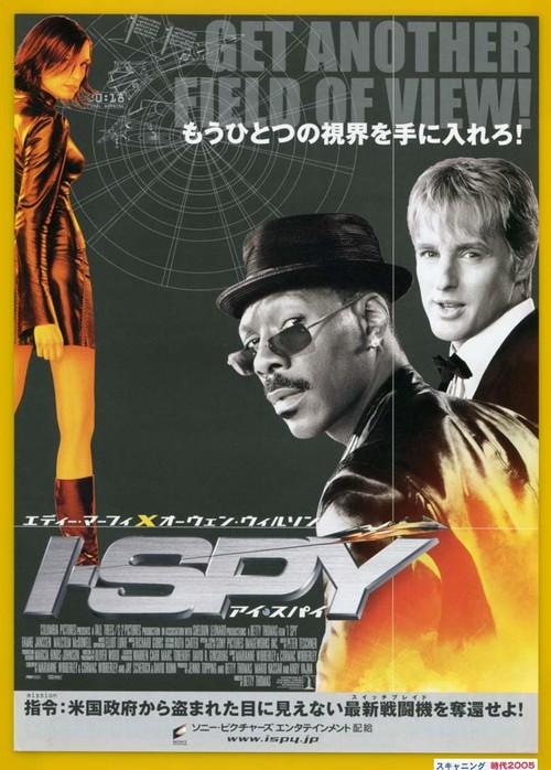 I-SPY アイ・スパイ