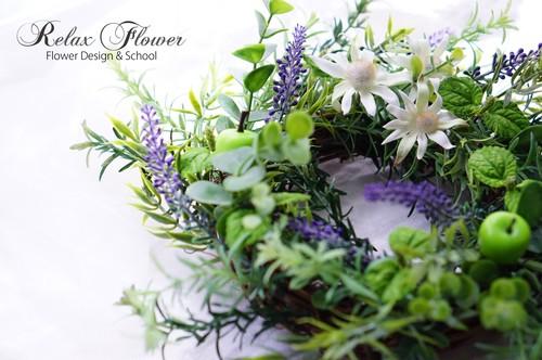 Herb Wreath 1