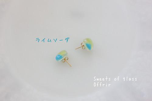 ライムソーダピアス:sweets of glass