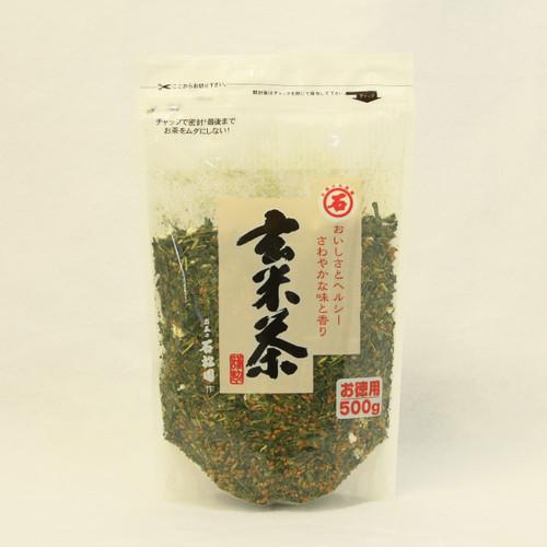 お徳用 玄米茶