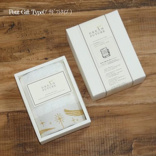 無撚糸高級ハンドタオル1枚SET GOLD(人生の輝き)Petit Gift Type(プチギフトタイプ)