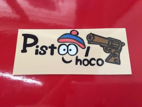 Pistool chocoステッカー