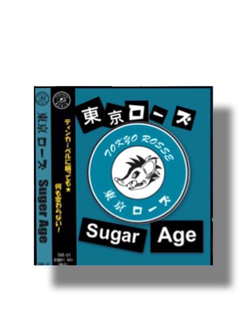 東京ローズ「Sugar Age」