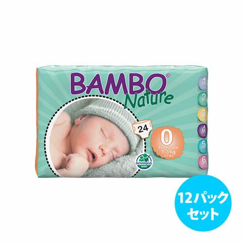 [12パックセット]Bambo Nature紙おむつ (サイズ0)