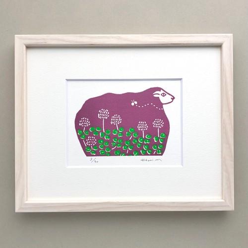 「シロツメクサと羊」版画 額付き