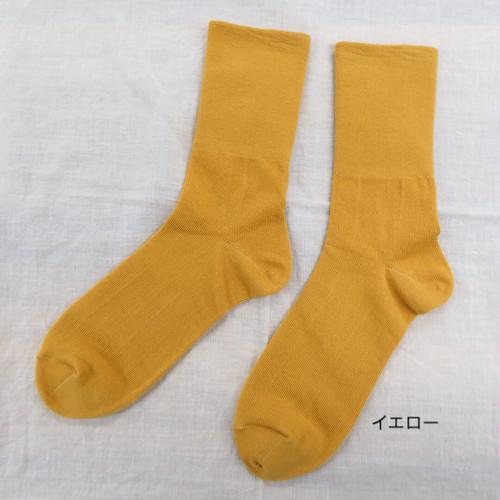 足が覚えてくれている気持ちがいいくつ下 normal 約25-27cm【男女兼用】の商品画像11