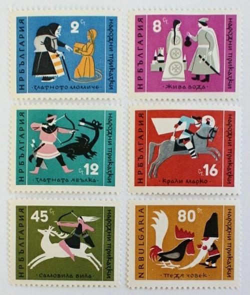 民話 / ブルガリア 1961