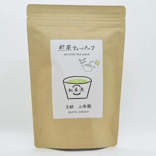 煎茶ティーパック 上香園