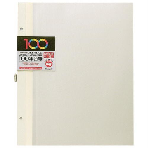 100年台紙フリー替台紙 A4 アH-A4FR-5 (5枚組)