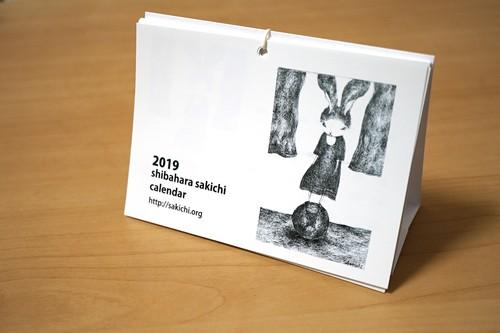 shibahara sakichi 2019 卓上カレンダー