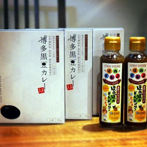 博多黒豆カレー3箱&ほのドレ2本セット(化粧箱入り)