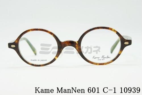 【正規取扱店】KameManNen(カメマンネン) 601 C-1 10939 クラシカルフレーム ウエリントン セルロイド