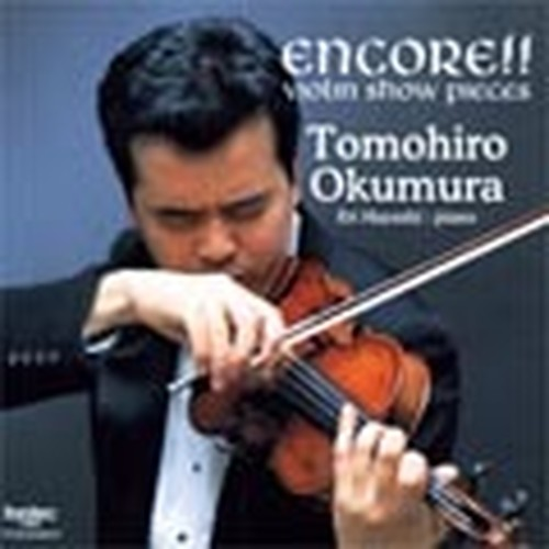 FOCD20031 ENCORE!!(violin/CD)