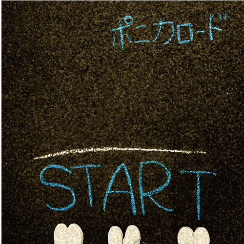 3rd single「START/Go On」