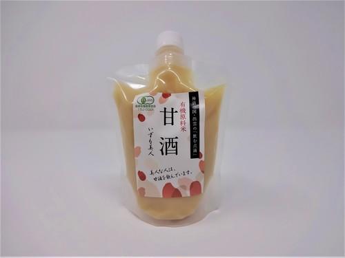 有機白米甘酒 250g